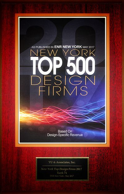 2017 Top 500 Design Firms