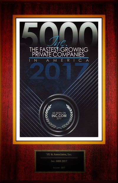 2017 Fastest Growing Private Companies