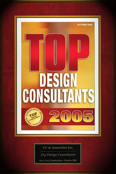 2005 Top Design Consultants