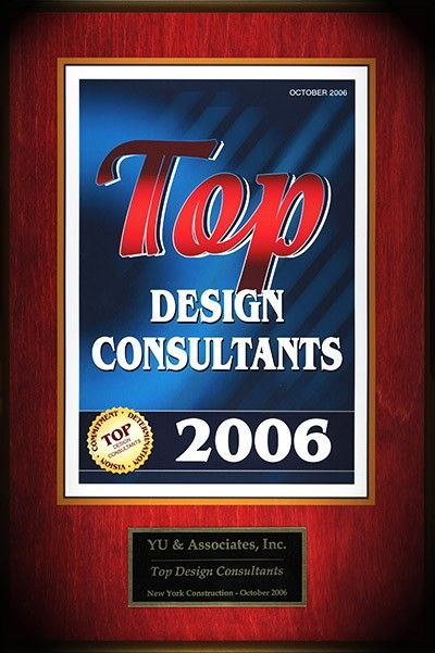 2006 Top Design Consultants